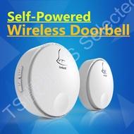 自發電 無線門鈴 免電池 無線電鈴 免佈線 緊急 求救鈴 self powered wireless doorbell