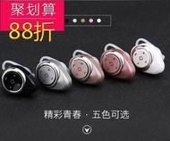藍芽耳機 諾必行 T-5藍牙耳機掛耳式超小無線迷你隱形運動單入耳塞開車微型 (迷你藍芽耳機 99免運