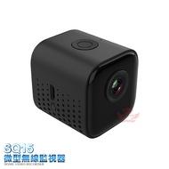 SQ15 微型監視器【手機批發網】1080P 遠端監控 夜視 行車紀錄器 運動攝影機 密錄器 網路攝影機 WIFI