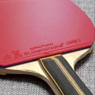 *桌球狂*桌球拍套餐 Super ZLC 碳纖結構桌球拍+各式膠皮(貼好皮/護邊/送拍套/乒乓球×2)