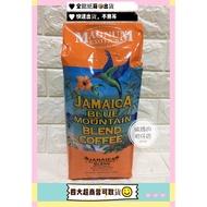 (好市多代購)#468577 藍山調合咖啡豆 907克