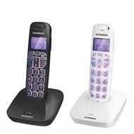 WONDER旺德 DECT數位無線電話 WT-D05 (黑色)
