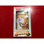 白爛貓:存錢筒(正版)(無餅乾)