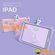 卡通iPad air2保護套mini4迷妳矽膠【happybee】