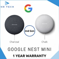[Authorised Partner] Google Nest Mini (2nd Generation) with Google Assistant - 1 Year Warranty Comes with 3pin plug (SG Safety Mark)