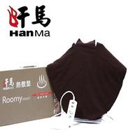 【HanMa 汗馬】第二代舒壓恆溫肩頸型熱敷墊