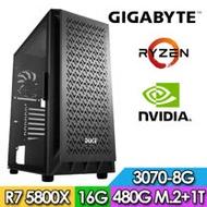 技嘉X570平台【御魂巫醫】R7八核獨顯電玩機(R7-5800X/16G/1TB/480G M.2 SSD/RTX3070-8G)