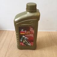 朵拉媽咪 [4罐可超取] CPC台灣中油-國光牌 0.9L 迅雷4T機車專用油 (0.9公升) 4T機油 機油 機車用油