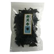 日高食品根海帶(北海道道南生產)200g*20袋安排 a-life2010
