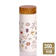 《乾唐軒活瓷》12星座隨身杯 / 大 / 特雙 / 牙白貼花