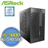 華擎DeskMini310平台【業魔月閃】i5六核 240G_SSD迷你電腦