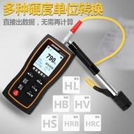 里氏硬度計 SNDWAY深達威便攜式高精度金屬硬度測試儀洛氏硬度檢測