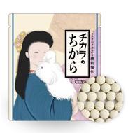 日本WOOLY 兔子活力源之源保健食品80錠/包  活力源之源