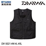 DAIWA DV-5021 黑 [漁拓釣具] [釣魚背心]