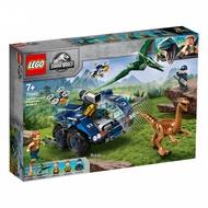 樂高LEGO 75940  Jurassic World 侏儸紀世界系列 Gallimimus and Pteranodon Breakout