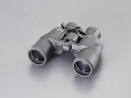 S共(ESCO)x10-22/50mm雙筒望遠鏡(變焦距鏡頭)EA757AD-29A Kouguyanopro Rakuten Ichiba