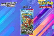 [Pokemon TCG] การ์ดเสริม ซอร์ด&ชิลด์ Booster Pack A/B การ์ดโปเกม่อนแท้ภาษาไทย