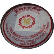 云南普洱七子餅中茶黃印