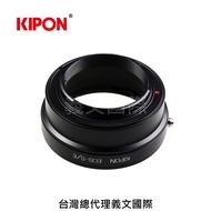 Kipon轉接環專賣店:EOS-S/E(Sony E,Nex,索尼,CANON EOS,A7R3,A72,A7,A6500)