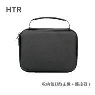 【HTR】收納包1號 For Mavic Mini(主機+遙控器)