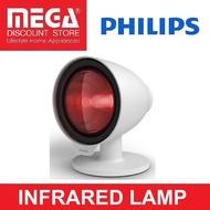 PHILIPS  PR3110 INFRARED LAMP ( PR3110/00)
