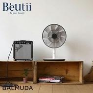【贈專用電池】BALMUDA The GreenFan 風扇 (白X黑) 日本設計 BALMUDA 百慕達 電風扇
