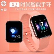 【新款 天氣預報 心率 手環】繁體中文 LINE 1.3寸 方形彩屏 智慧手錶 智慧手環 運動手環 運動手錶 手錶