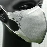 淨新 成人3D超立體四層活性碳細耳帶口罩  一盒50入 永康如意