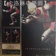 ₪❏▩220 萬代 ULTRA-ACT Ultraman 奧特曼 初代奧特曼 吉田 2.0