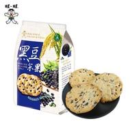 【旺旺】黑豆米果160G(全素非油炸)