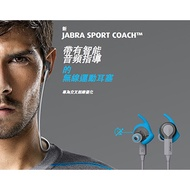 Jabra Sport Coach Wireless 藍牙運動耳機◆具交叉訓練指導 2016製