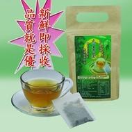 【忘憂茶】純天然憂遁草(沙巴蛇草/優遁草)及珍貴食材,獨家秘方養生茶包,為維護健康,則杯莫停。