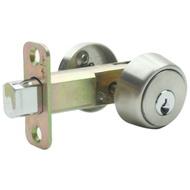 LS-S-5 日規輔助鎖 白鐵色 60mm 輔助鎖 補助鎖 防盜鎖 適用 大門 一般房門