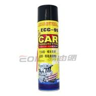 黑珍珠ECC-99化油器積碳去除劑 600ml #100971