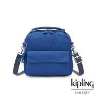 【KIPLING】經典海洋藍兩用側背後背包-CANDY