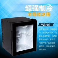 酒店客房小冰箱30L 玻璃門賓館家用宿舍專用迷你小冰箱可放飲料     創想數位 DF
