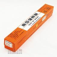 【珍昕】南亞保鮮膜~台灣製造 寬30CM長200尺/保鮮膜