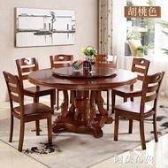 折疊餐桌 中式實木飯桌大圓桌圓形餐桌椅組合家用帶轉盤歺桌12人圓桌餐桌 MKS交換禮物