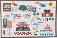 甜蜜城市明信片/府城台南/MILU ★Sweet City Of Mine-TAINAN★【618購物節】