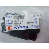 光陽 KYMCO 原廠零件 G4 三冠王 CDI 型號 LAD9