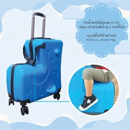 กระเป๋าลากเด็ก กระเป๋าเด็ก กระเป๋าเดินล้อลากนั่งได้ กระเป๋าล้อลาก กระเป๋าเดินทางเด็ก กระเป๋าเด็กนั่งได้ กระเป๋าเดินทางล้อลาก [ฟ้า]