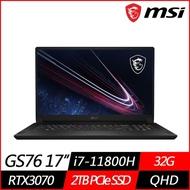 MSI微星 GS76 11UG-211TW 17.3吋電競筆電(i7-11800H八核/RTX3070 8G獨顯/32G/2TB PCIe SSD/Win10Pro)