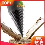 Wood Electric Hammer Drill Electric Hammer Drill Electric Hammer