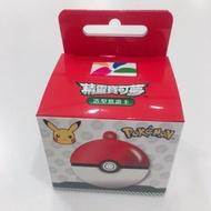 【現貨🔥限量正版】精靈寶可夢悠遊卡 寶可夢3D悠遊卡 3D寶貝球造型 悠遊卡