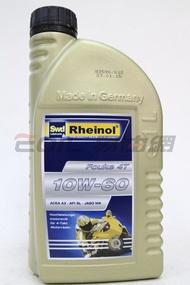 SWD RHEINOL FOUKE 4T 10W60 全合成機油