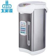 【威利家電】 【分期0利率+免運】大家源5L三合一電熱水瓶(304不鏽鋼內膽)TCY-2225