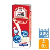 《光泉》保久乳-高鈣牛乳200ml(6入/組)