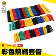 絕緣管 熱收縮套管 熱縮管 熱縮套管 熱收管 防電 絕緣套 2倍收縮 熱收套管電線保護 頭手工具