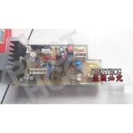 和成HCG AF788 AF788L AF977 AF988 AF799主機板 電源板 IC板 免治馬桶 控制板