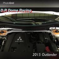 『暢貨中心』D.R DOME RACING MITSUBISHI NEW OUTLANDER 引擎室拉桿 前上拉